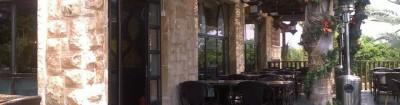 מסעדת סראיא